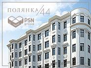 Элитные особняки «Полянка/44» Сдача в 2017г. Центр Москвы. 2 км от Кремля